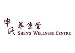 Shen's Wellness Centre