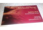 NCB Remedial Massage