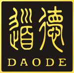 Basic Principles of Daoism