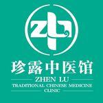 TCM & Chinese Herbal Medicine Practitioner