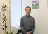 Zhi-Neng Energy Healing & Energy Massage - QiGong Therapy